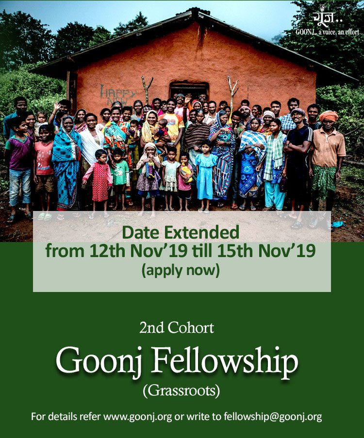 GOONJ Rural Fellowship for Youth